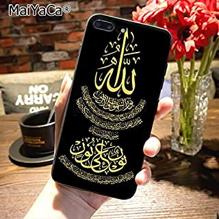MISC Black Gold Islamic Text iPhone 6 Case Arabic Text 6S Cover Religious Writing Allah iPhone Back Case Quran Holy Book God Creator Al Islam, Silicone