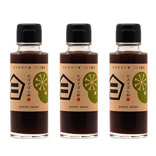 (ギフトセット) かぼすぽん酢 3本セット