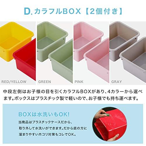 LOWYAロウヤ子ども用本棚絵本棚絵本ラックおもちゃ箱玩具ワイドナチュラル×ピンク