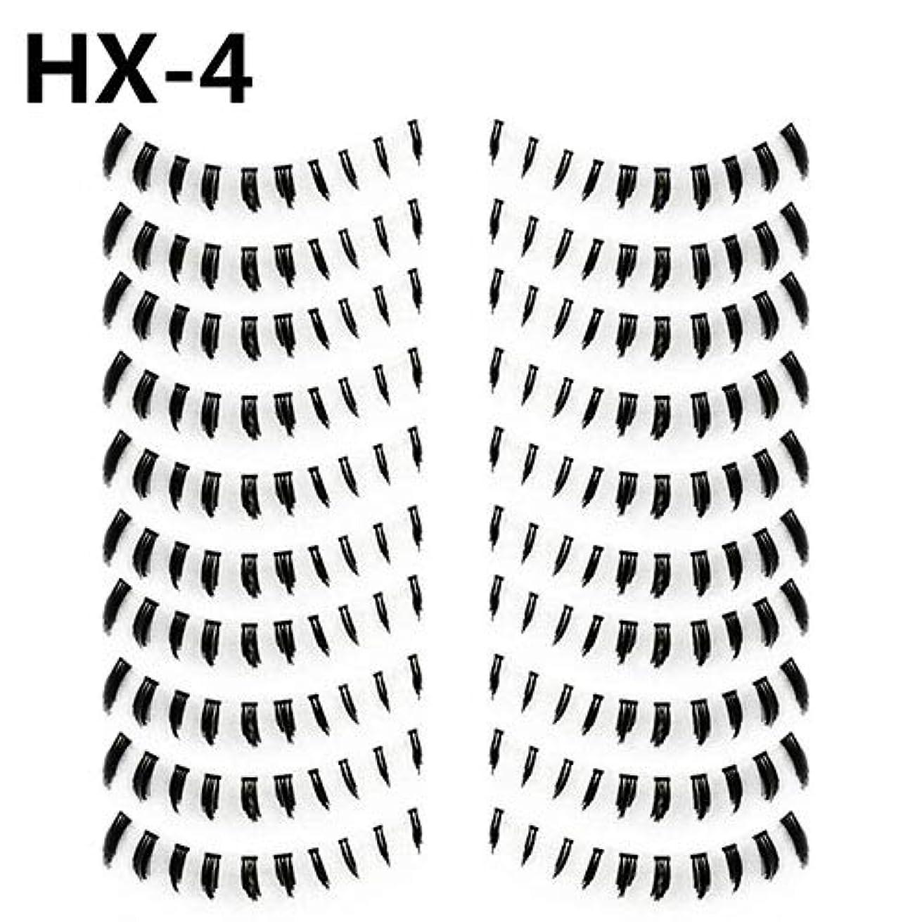原理厳シリングgoupgolboll-10ペア別のスタイル偽下まつげ美容メイクボトムアイまつげ - HX-4