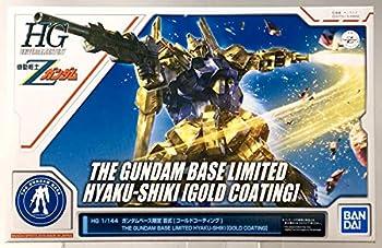 The Gundam Base Limited HG 1/144 Hyaku-Shiki [Gold Coating] Model kit