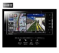 [7V型ワイド] パナソニック CN-RE07WD/CN-RE07D/ CN-RE06WD/CN-RE06D/CN-RX07D/CN-RX07WD/CN-RX06WD/CN-RX06D/ CN-RA07WD /CN-RA07D/CN-RA06WD/CN-RA06D/ CN-E320D/CN-E310D ナビ液晶保護フィルム 強化ガラスフィルム 99%高透過率 9H