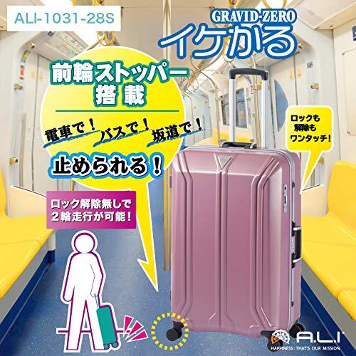 アジア ラゲージ アジア ラゲージ ALI-1031-28Sチェレステ