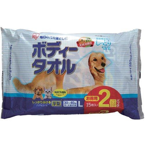 アイリスオーヤマ ボディタオル 中・大型犬用 15枚入×2個パック