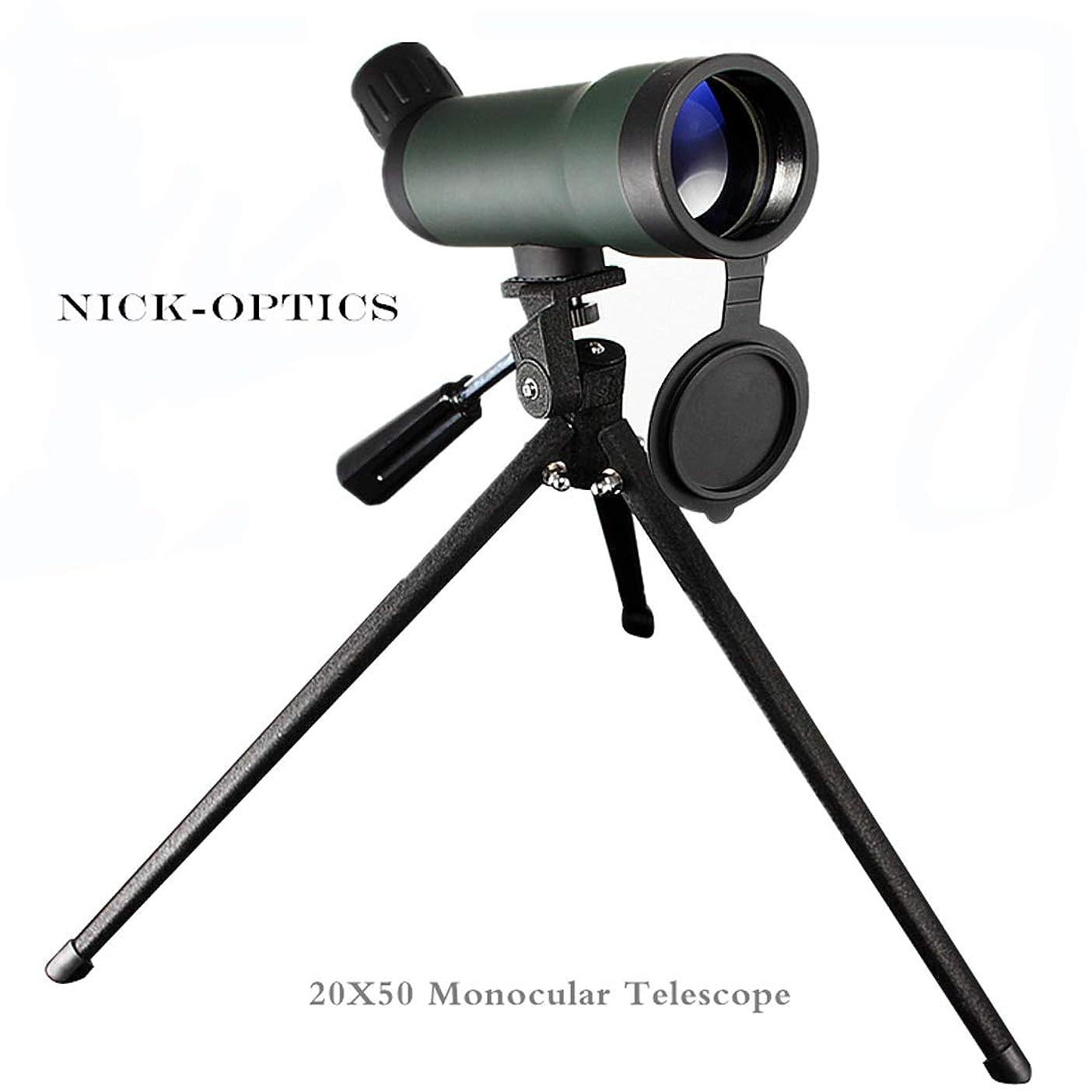 一流スーツケース肥料単眼望遠鏡20x50ズームHD単眼双眼鏡ナイトビジョン接眼レンズバードウォッチングスポットを見る高クリアビジョン