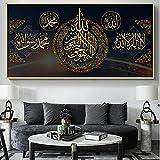 LIANGX Leinwand Poster Koran Brief Bilder Muslimische
