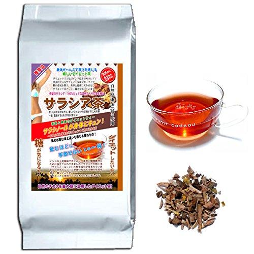 森のこかげ サラシア茶 業務用 1kg サラシア コタラヒム D