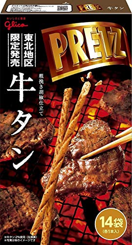 Glico Giant Pretz Beef Tongue flavor Only Available in Tohoku Pack of 14 (1 item each) [Japan Import]