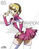 フリージング ヴァイブレーション Vol.5 [DVD]