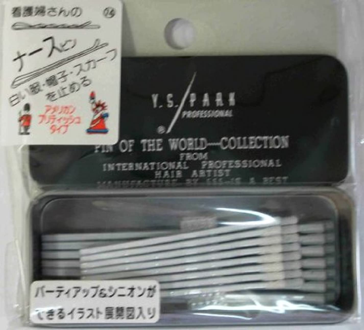 くすぐったい称賛暗黙Y.S.PARK世界のヘアピンコレクションNo.74(白)アメリカンブリティッシュタイプ15P