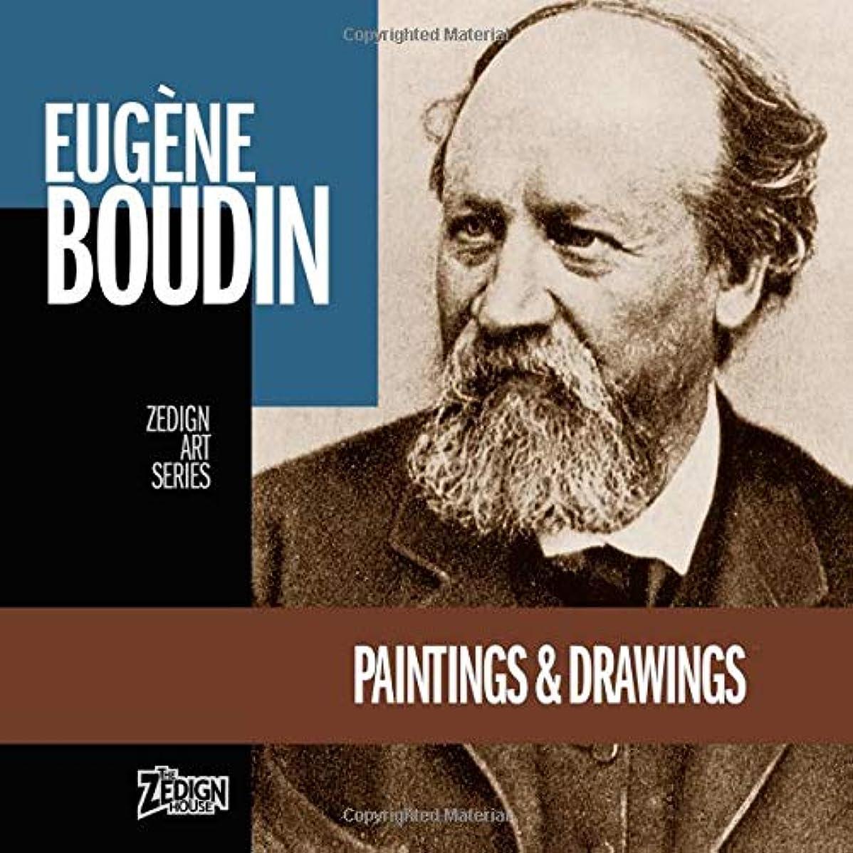 数学多くの危険がある状況シニスEugène Boudin - Paintings & Drawings (Zedign Art Series)