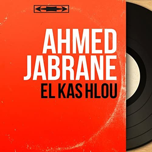 Ahmed Jabrane