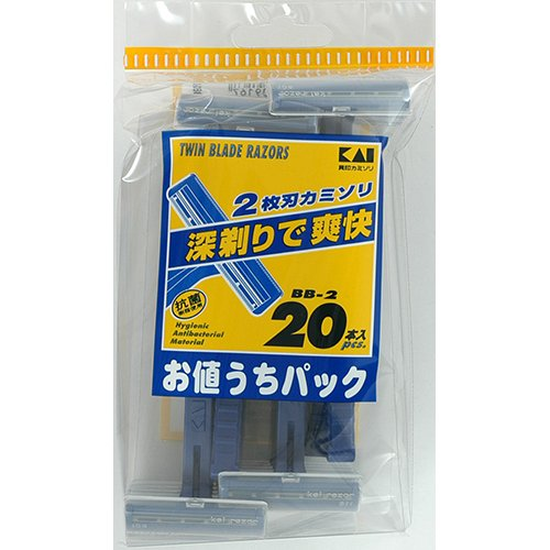 貝印『2枚刃カミソリ BB-2 20本入』
