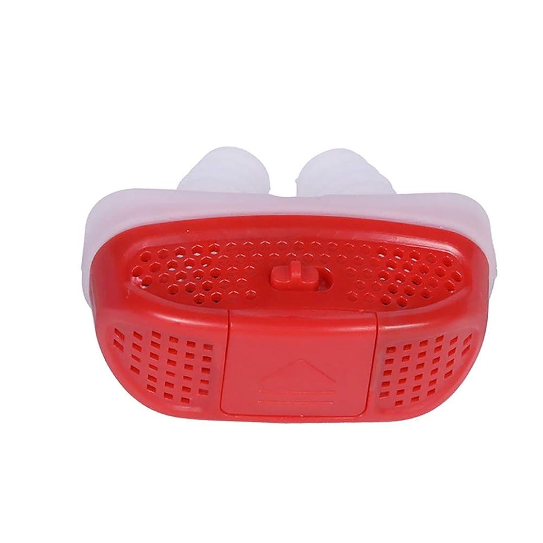 虚栄心出席昼寝電気 いびき止め 空気清浄器 鼻の通気孔 重い呼吸改善 いびき防止 鼻拡張器 バッテリーなし 睡眠器具 Cutelove