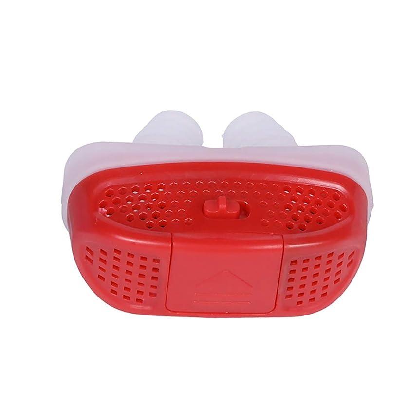 醸造所サミット発音電気 いびき止め 空気清浄器 鼻の通気孔 重い呼吸改善 いびき防止 鼻拡張器 バッテリーなし 睡眠器具 Cutelove