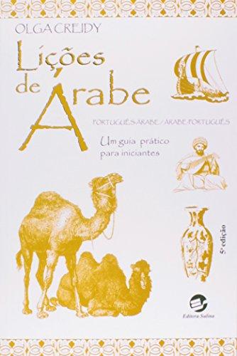 Lições de árabe