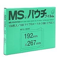 明光商会 ラミネーターフィルム MSパウチ消耗品 シート式パウチフィルム MP10-192267
