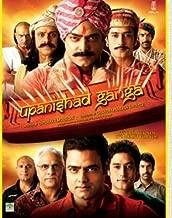 Best & tv ganga serial Reviews