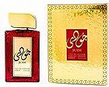 Perfume JUDI 100 ml Eau de Parfum Unisexo Attar árabe Oriental Oud Regalo de Hombre y Mujer Almizcle Halal NOTAS: Rosa Búlgara, Jazmín Estrellado, Maderas Sensuales y Almizcle en Polvo