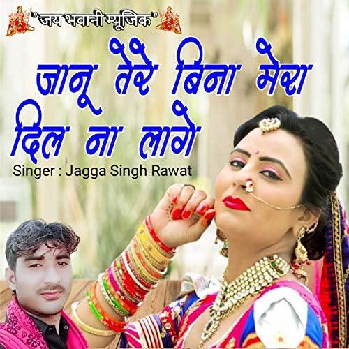 Jagga Singh Rawat