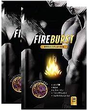 【FIRE BURST】 αリポ酸 BCAA サプリ 燃焼系 ダイエット 厳選素材