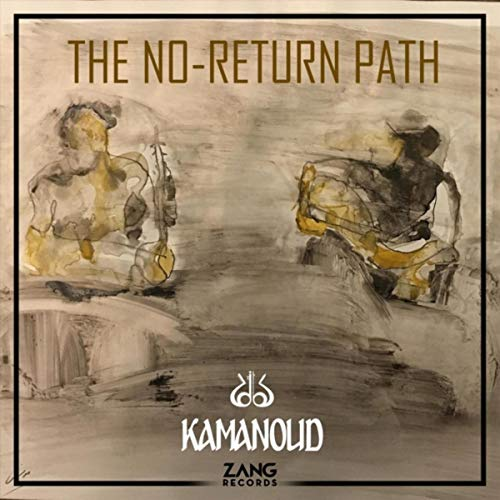 The No-Return Path