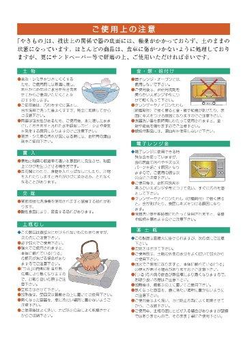 せともの本舗『松花堂菊豆皿樹脂製黒内朱塗(7-380-8)』