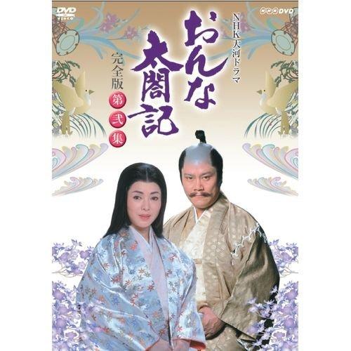 JAPANESE TV DRAMA Taiga Drama Onna Dazai Complete Edition Vol. 6 DVD Boxes [NHK Square Limited Items] (JAPANESE AUDIO , NO ENGLISH SUB.)
