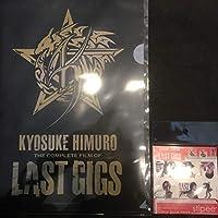 氷室京介 クリアファイル クリア付箋 Stipeeセットフィルムコンサートツアー KYOSUKE HIMURO THE COMPLETE FILM OF LAST GIGS