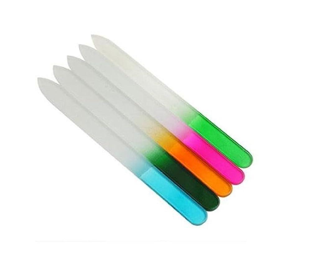 辛な三十見出しI BECOME FREE ガラス製 爪やすり 爪ヤスリ 爪磨き 2本セット