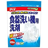 ピクス 食器洗い機用 洗剤 650g