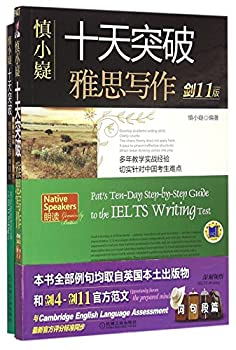 Paperback Pat's ten-day step-by-step guide to the IELTS writing test (with exam papers and homework) Book
