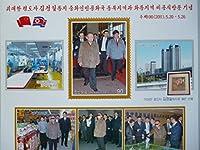 『中国訪問2011』A