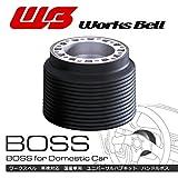 Works Bell ワークスベル ステアリングボス 国産車用 NSX