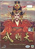 Best Chinese Tv Boxes - THE EMPRESS OF CHINA / WU ZE TIAN Review