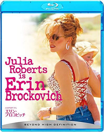 エリン・ブロコビッチ [Blu-ray] - ジュリア・ロバーツ, アルバート・フィニー, スティーヴン・ソダーバーグ, スザンナ・グラント, ジュリア・ロバーツ