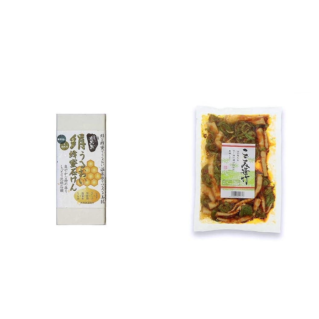カニ咳作曲家[2点セット] ひのき炭黒泉 絹うるおい蜂蜜石けん(75g×2)?こごみ笹竹(250g)