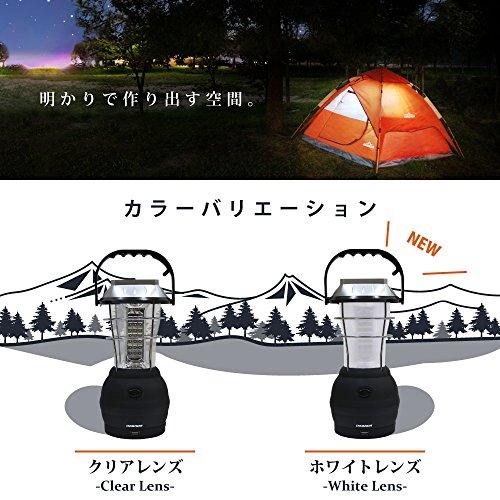 DABADA(ダバダ)LEDランタン充電式電池式ソーラー手動USB防災63灯シガーソケット付(LED63灯ホワイトレンズ1個)