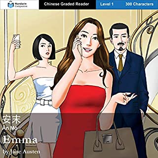 Emma: Mandarin Companion Graded Readers Level 1, Simplified Character Edition (Chinese Edition) cover art