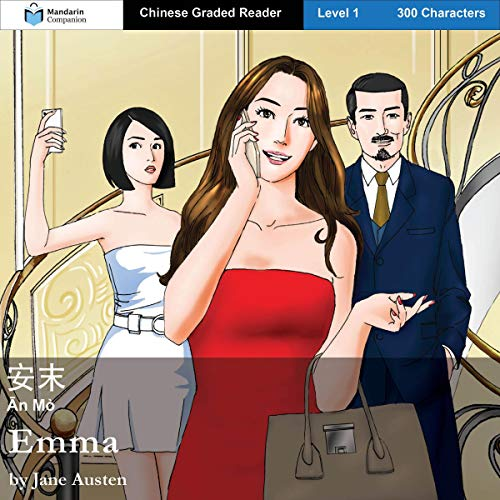 Emma: Mandarin Companion Graded Readers Level 1, Simplified Character Edition (Chinese Edition) audiobook cover art