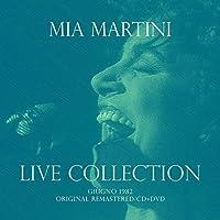 Concerto Live @ Rsi (Giugno 1982) - CD+DVD Digipack (CD+PAL DVD)