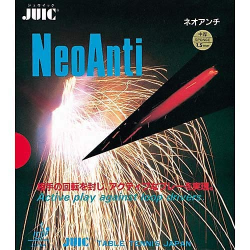 Unbekannt Juic Belag Neo Anti Größe 1,0 mm, schwarz