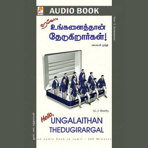Hello Ungalaithan Thedugirargal audiobook cover art