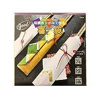 簡単手作り 和紙 おりがみキット 箸袋
