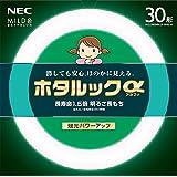 NEC 丸形蛍光灯(FCL) ホタルックα 30形 MILD色(昼白色タイプ)