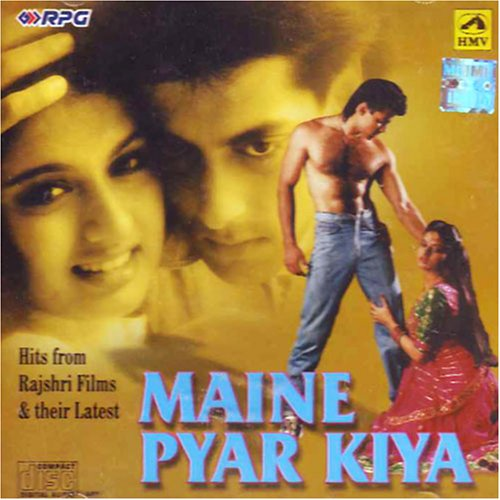 Maine Pyar Kiya (Hindi Film Soundtrack/Bollywood/Indian Cinema/Salman Khan)