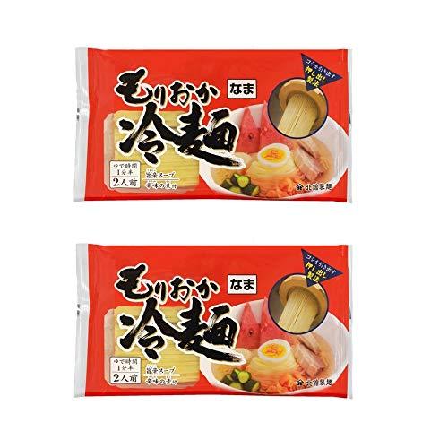 [北舘製麺]もりおか 冷麺