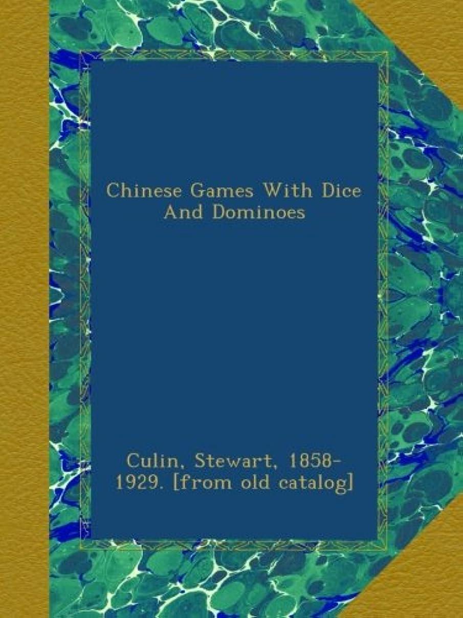 暗記するしてはいけません再開Chinese Games With Dice And Dominoes