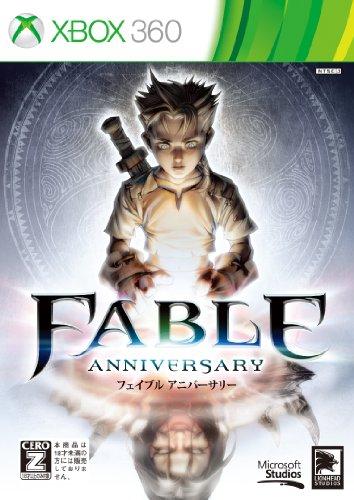 FableAnniversary初回生産版【CEROレーティング「Z」】-Xbox360