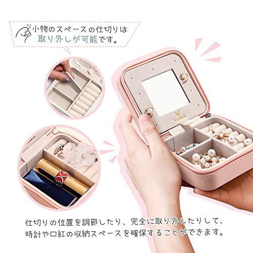 Veeアクセサリーケース携帯用ジュエリーボックスアクセサリー収納ピアス収納ネックレス指輪置きミラー付き贈り物可愛いピンク